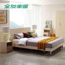 全友家居 卧室成套家具床简约床木质双人床1.8米床特价床106302