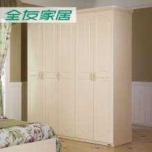 全友家居 卧室家具木质大衣柜韩式田园五门衣柜储物柜子 120610