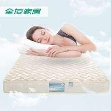 全友家居 席梦思弹簧床垫1.5米1.8米特价高锰钢弹簧床垫105001