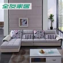 全友家居布艺沙发现代简约大小户型转角皮布沙发组合家具109