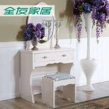 全友家居法式梳妆台环保板材雕花带镜子梳妆台桌含梳妆凳120608