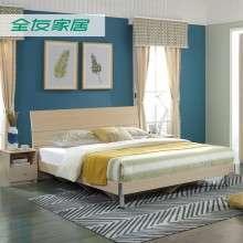 全友家居卧室四件套家具床板式床双人床1.8米大床含衣柜 106302