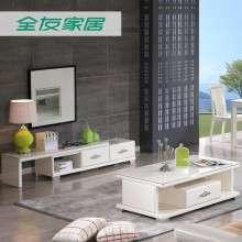 全友家居现代简约客厅家具钢化玻璃茶几电视柜组合120338