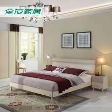 全友家私 床双人床现代北欧卧室家具新款床板式床1.8米106305