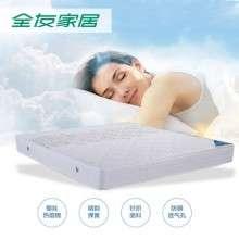 全友家私 软硬两用天然椰棕床垫 1.8米席梦思弹簧垫床垫13011