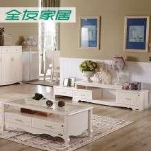 全友家私 时尚韩式田园客厅家具组合可伸缩电视柜+茶几 120633