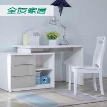 全友家私 时尚转角电脑桌组合台式电脑桌家用书桌写字台120321