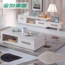 全友家私茶几电视柜组合 小户型客厅石材台面电视柜套装36111