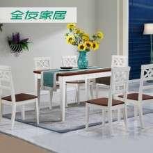 全友家私地中海一桌四-六椅餐厅成套家具组合餐桌+餐椅121102