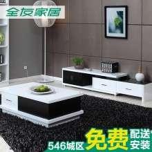 全友家私电视柜茶几组合套装简约现代钢化玻璃伸缩组装120312