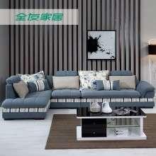 全友家私贵妃布艺沙发可拆洗现代客厅转角布沙发组合家具080