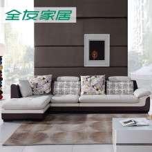 全友家私沙发多功能客厅布艺沙发小户型沙发组合皮布沙发L型072