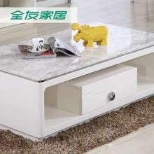 全友家私现代简约茶几小户型白色客厅家具茶桌茶台120329