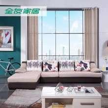 全友家私现代简约皮布艺沙发组合客厅家具小户型转角沙发73018