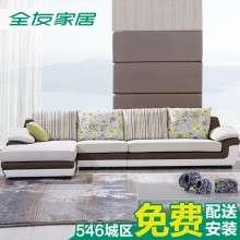 全友家私现代可拆洗转角皮布艺沙发小户型沙发组合客厅011