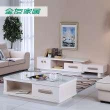 全友伸缩电视柜茶几组合简约现代客厅钢化玻璃茶桌茶台36111A