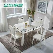 全友天然石台面餐桌椅组合简约饭桌家具一桌六椅120356-120358