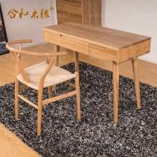 【合和木缘】北欧白橡木家具卧室家具梳妆台 GY-XZT1