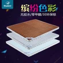 蓝鸟 3E椰梦维棕垫1.8m经济型乳胶海绵涧棉折叠床垫 1.5m