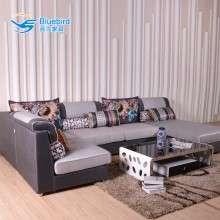蓝鸟布艺沙发组合可拆洗简约现代三人北欧客厅U形沙发中小户型