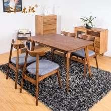 【合和木缘】北欧白橡木家具餐厅家具餐桌GY-XZ02胡桃色