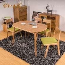 【合和木缘】北欧白橡木家具餐厅家具餐桌GY-XZ10