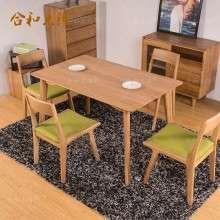 【合和木缘】北欧白橡木家具餐厅家具餐桌GY-XZ07