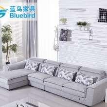 蓝鸟家具客厅布艺沙发宜家简约现代 欧式卧室沙发客厅组合三人L形