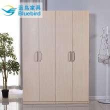 蓝鸟组合衣柜整体定制木质四门 板式卧室衣柜顶柜简约现代平开门