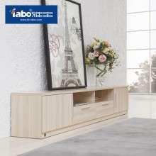 雅宝 现代简约电视柜1.2-1.8-2.4米组合家具客厅地柜电视柜矮墙柜