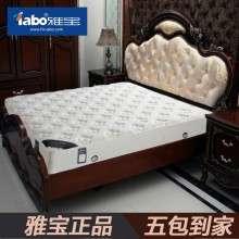 雅宝床垫 乳胶弹簧床垫1.2 1.5 1.8米椰棕棕垫床垫席梦思定做004