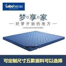 雅宝床垫天然椰棕棕垫1.5 1.8米3E椰梦维环保护脊床垫可定做T007