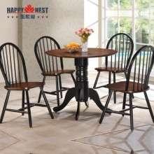 乐家巢 圆形餐桌椅组合4人北欧餐桌椅创意饭桌可折叠实木椅洽谈椅