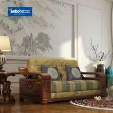 雅宝实木沙发 一字型布艺三人位沙发 胡桃木中式古典客厅家具
