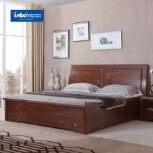 雅宝新中式实木床 1.8m大床双人床榆木高箱床 床头柜组合卧室家具