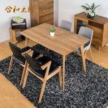 【合和木缘】北欧白橡木家具餐厅家具餐桌GY-XZ02本色