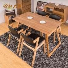 【合和木缘】北欧白橡木家具餐厅家具工字餐桌GY-XZ18
