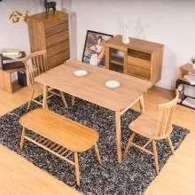 【合和木缘】北欧白橡木家具餐厅家具餐桌GY-XZ17