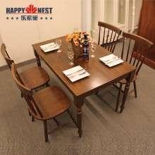 乐家巢家具 美式乡村餐桌椅组合进口深色欧式实木饭桌一桌四六椅