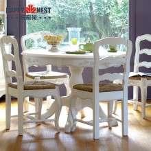 乐家巢家具 原装进口餐桌欧式做旧餐桌椅组合餐厅白色伸缩餐桌椅