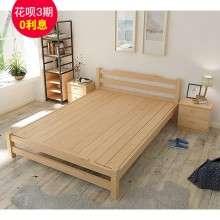 柏森 简约现代实木单人床 松木1.8米双人床1.2米 1.5米成人床