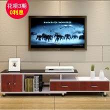 柏森 可伸缩电视柜简约现代客厅钢化玻璃电视柜欧式茶几组合墙