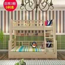 柏森 实木儿童环保床上下床高低床 子母床双层床分体松木床成人床
