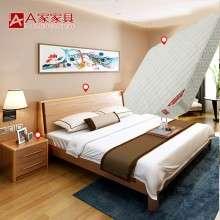 a家家具 北欧日式实木床1.5简约现代卧室家具1.8米双人储物高箱床