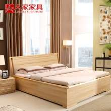 a家家具 北欧实木床1.5米1.8米高箱储物床简约卧室成套家具双人床