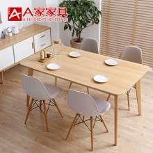 a家家具 长方形餐桌北欧简约实木餐桌原木色一桌四椅饭桌带餐边柜