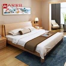 a家家具 简易实木床1.8米1.5北欧原木卧室成套家具简约现代双人床