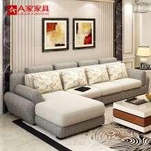 a家家具 简约现代客厅大小户型转角布艺沙发可拆洗布沙发贵妃组合