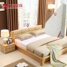 a家家具 简约现代实木床1.8米1.5主卧双人床北欧卧室成套家具组合
