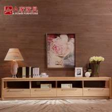 a家家具 实木电视柜现代简约客厅小户型地柜卧室简易储物柜影视柜